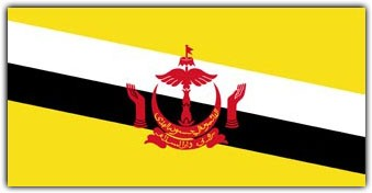Ministry of Development, Brunei