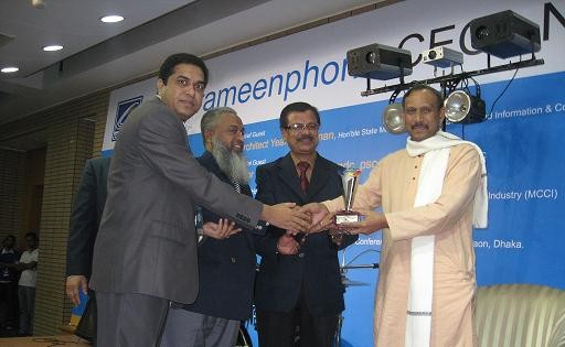 Hajj management system received Best IT User Award 2010