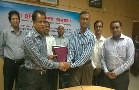 Contract signed for the implementation of Online Application Process for Analytical Service Cell of Bangladesh Council of Scientific and industrial research (BCSIR)