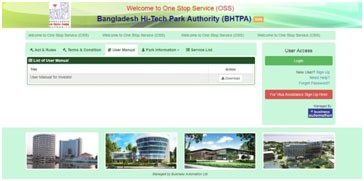 Bangladesh Hi-Tech Park Authority (BHTPA)
