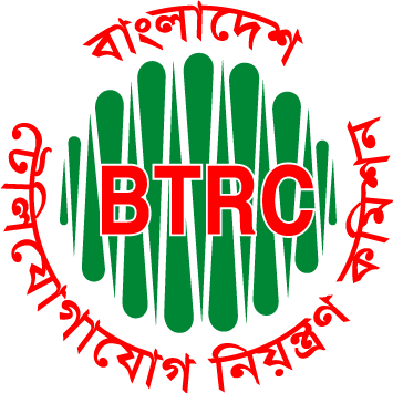 BTRC (Bangladesh Telecommunication Regulatory Commission)