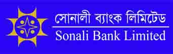 Queue Management System has been implemented in Sonali Bank Limited